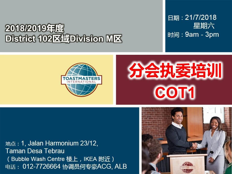 Toastmasters Malaysia District 102 COT1 Division M