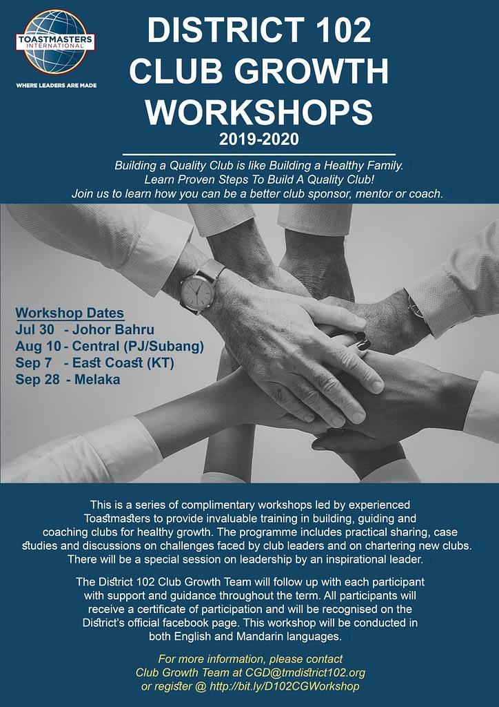 D102 Club Growth Workshop-Main-Summary
