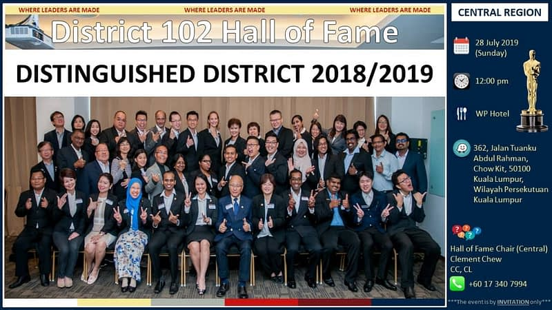 Distinguished-district-2018-19