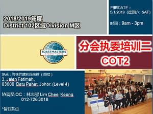 Toastmasters Malaysia District 102 Division M COT 2