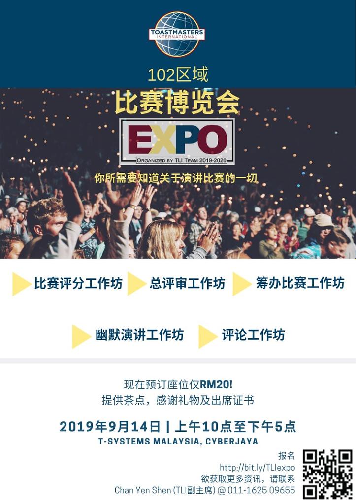 Contest TLI EXPO_Mandarin