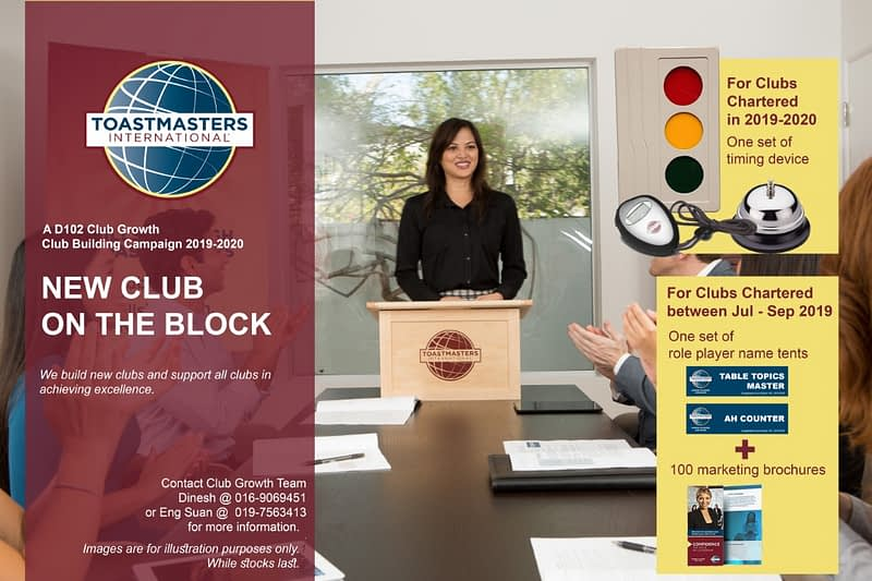 CG-Campaign-new-club-on-the-block-Eng